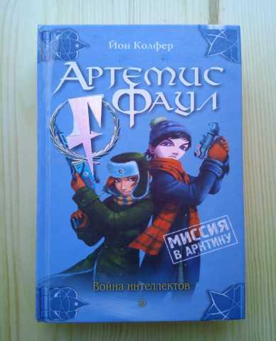 Продам: Детские книги