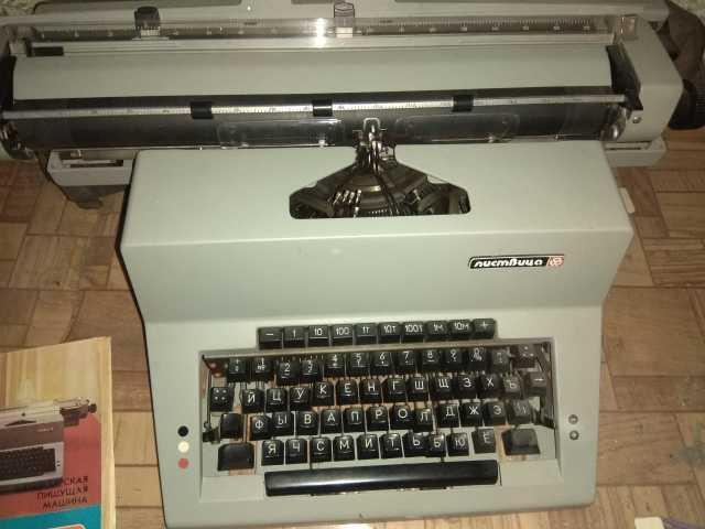 Продам: Печатная машинка