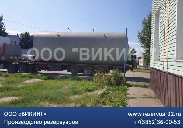 Продам: резервуар горизонтальный РГС-50