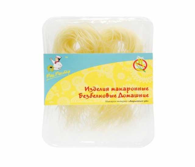 Продам: Безбелковые спагетти с куркумой