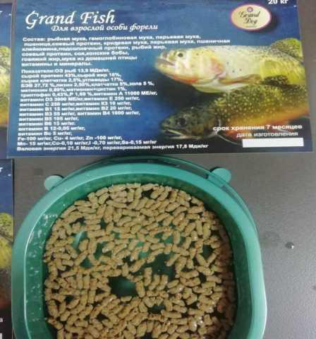 Продам: Плавающий корм для Форели Grand Fish
