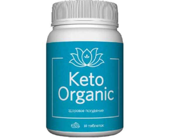 Продам: Таблетки для похудения Keto Organic