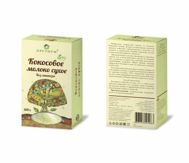 Продам: Кокосовое молоко сухое, без лактозы 100