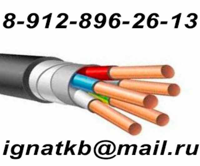 Куплю: любой кабель и провод с хранения
