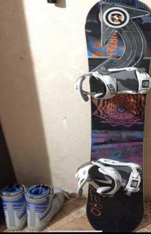 Продам: Полный комплект сноубордического обо-ия