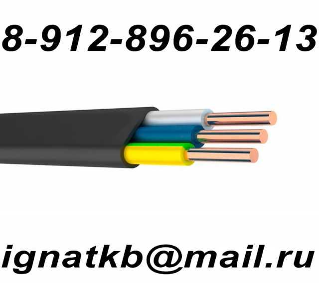 Куплю: кабель/провод с хранения,неликвиды