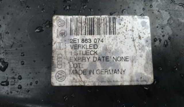 Продам: Подножка сдвижной двери VW Crafter 2E186