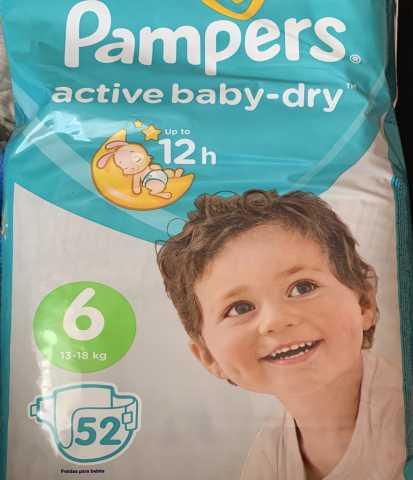 Продам: Pampers 6