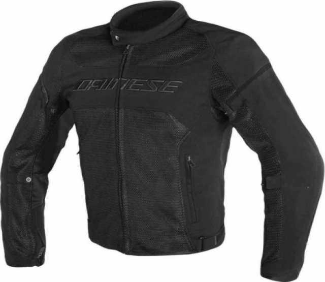Продам: Экипировка для мотоциклистов