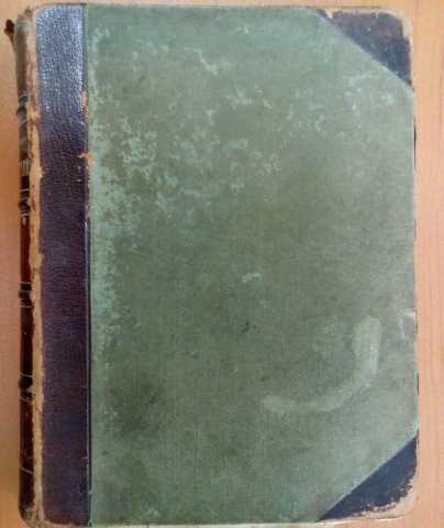 Продам: книгу