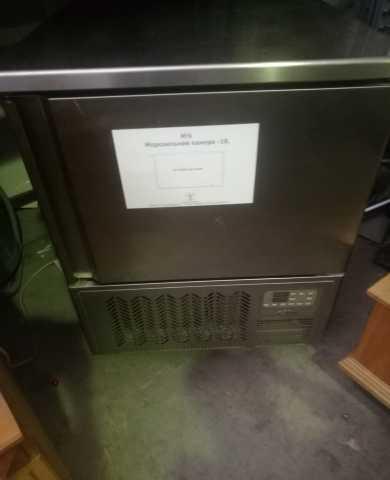 Продам: Аппарат шоковой заморозки Desmond GBF-7