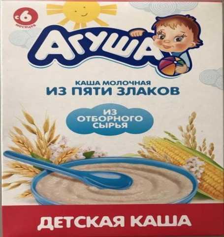 Продам: Каша молочная из пяти злаков «Агуша»