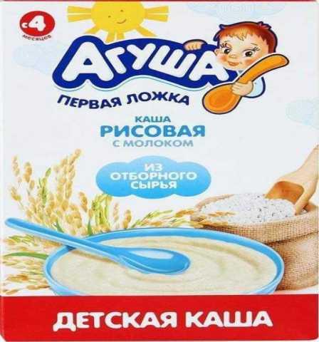 Продам: Каша рисовая «Агуша» с 4 месяцев, 200 г