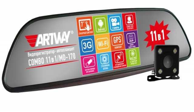 Продам: Видеорегистратор Artway MD-170 Android