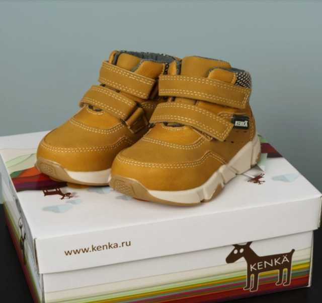 Продам: Новые детские демисезонные ботинки