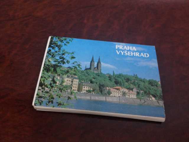 Продам: Открытка-раскладушка Прага Вышеград