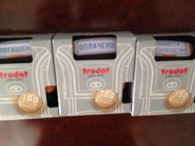 Продам: Набор штампов офисных Trobat printy 4911