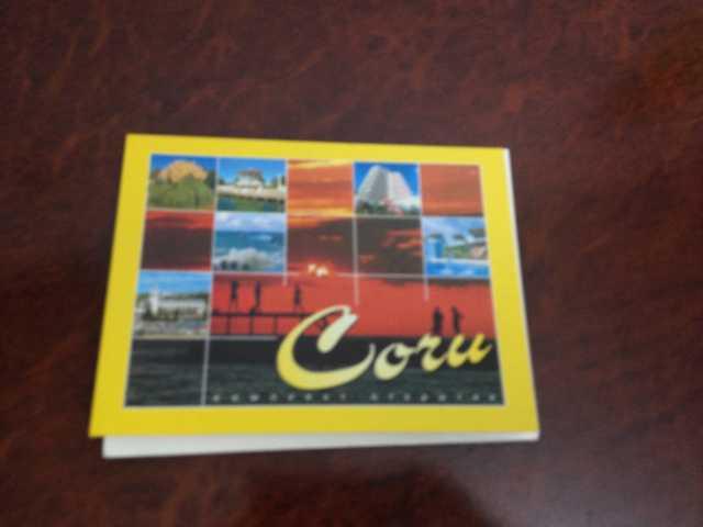 Продам: Комплект открыток Сочи