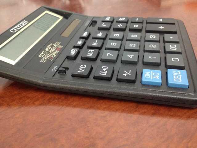 Продам: Калькулятор CITIZEN SDC-444S