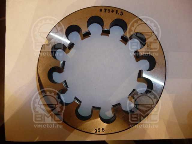 Продам: Метрическая плашка 75 шаг 1,5