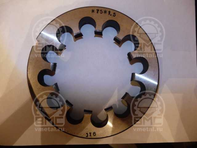 Продам: Плашка диаметр 75 шаг резьбы 1,5