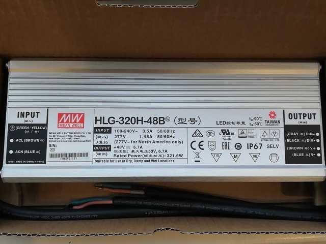 Продам: блок питания HLG-320H-48B