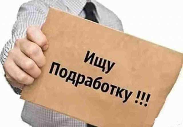 Вакансия: водитель в городе Тольятти