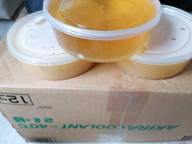 Продам: Мёд кленовый, липовый