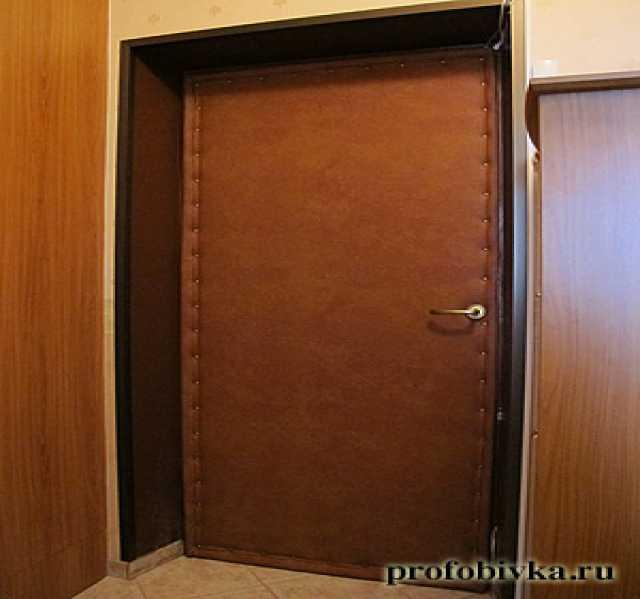 Продам: обить обшить перетянуть входную дверь де