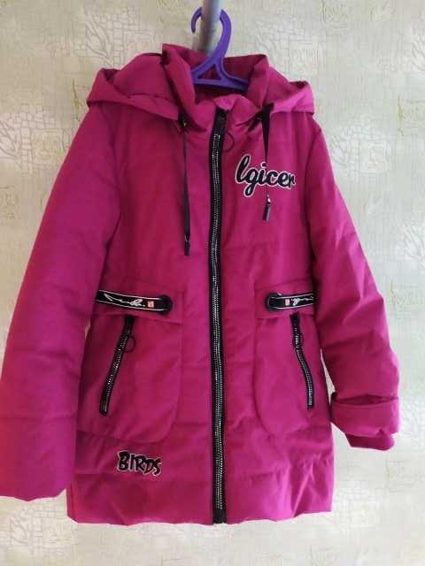 Продам: Куртка весна/осень на девочку
