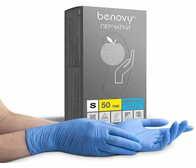 Продам Перчатки нитриловые Benovy , размер S