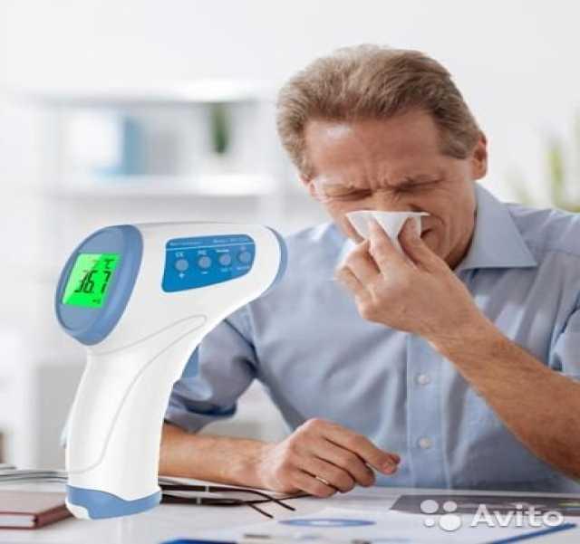 Продам Бесконтактный термометр оптом доставка п
