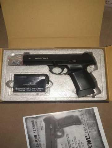 Продам: Пистолет пневматический Borner