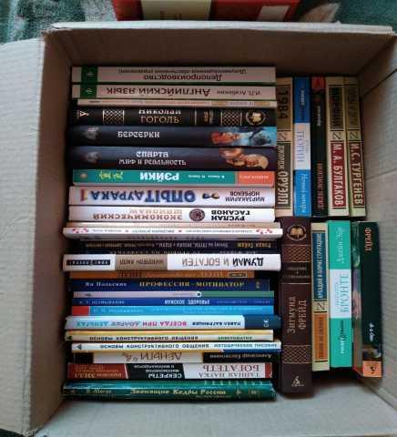 Отдам даром: 48 книг из личной библиотеки