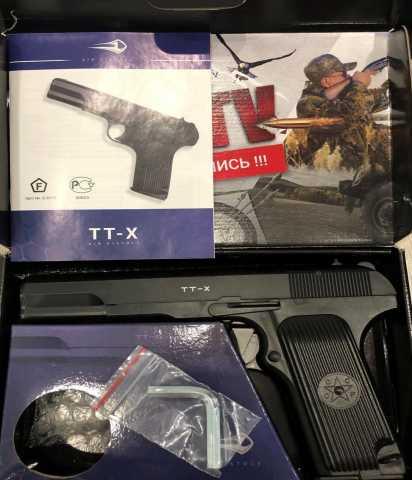 Продам: Пневматический пистолет TTX