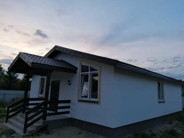 Продам: Продaю дом 85 м2 в Зарeчьe черта г. Дмит