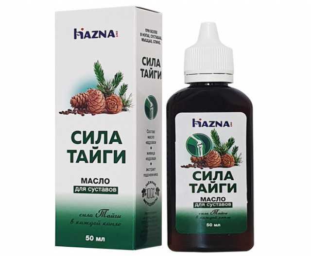 """Продам: Кедровое масло для суставов """"Сила Тайги"""""""