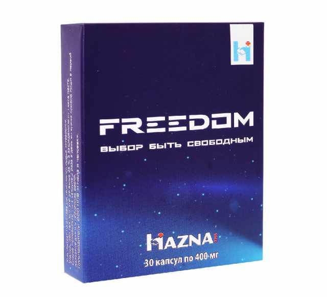 Продам: Минеральный комплекс Freedom (Фридум)