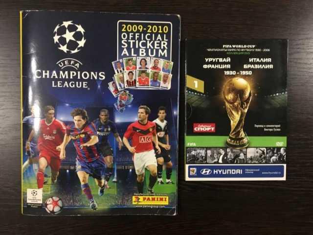 Продам: Журнал PANINI UEFA Champins League 2009
