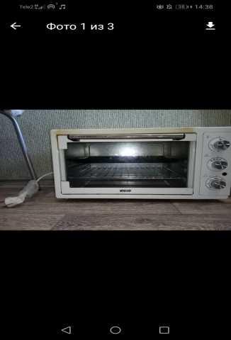 Продам: Электрическая печь