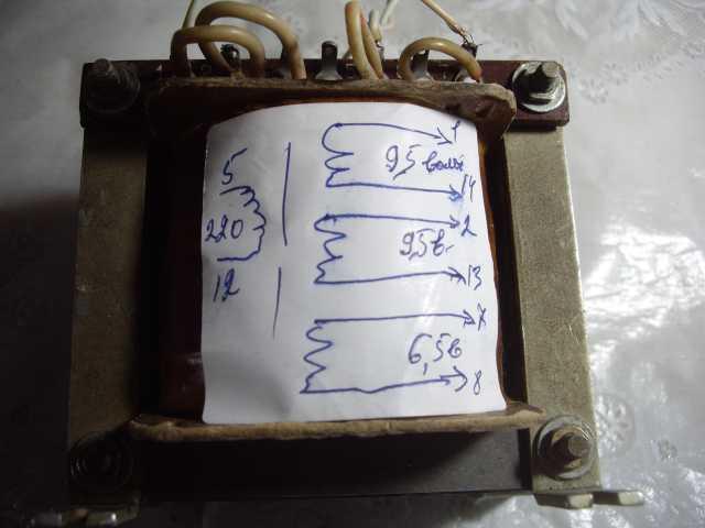 Продам: Трансформатор для радиолюбителей и не то