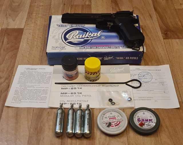 Продам: Пистолет пневматический МР-651К + Бонус
