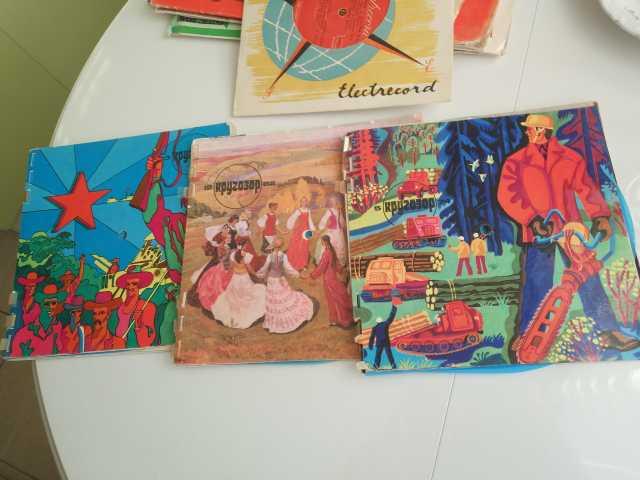 Продам: Кругозор Музыкальный журнал 1974 N3