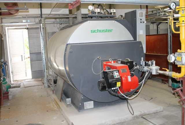 Продам: газовый котел schuster