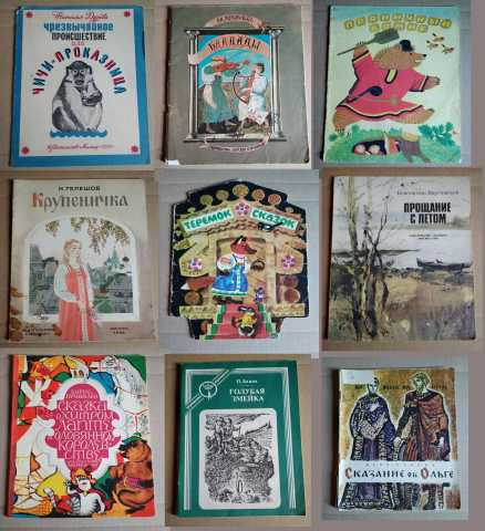 Продам: Книги для детей 20 штук в Москве