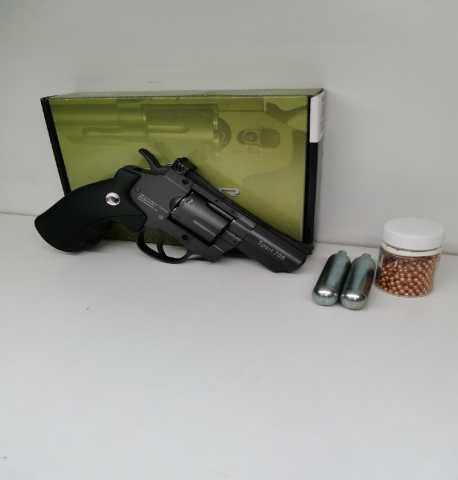 Продам: Пневматический револьвер Borner super