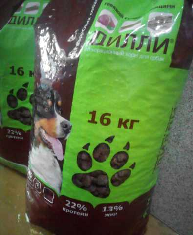 Продам: Сухой корм Дилли для собак