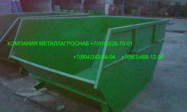 Продам: Бункеры для мусора тбо 5 м3, 7 м3