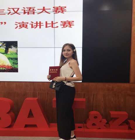 Предложение: Китайский язык