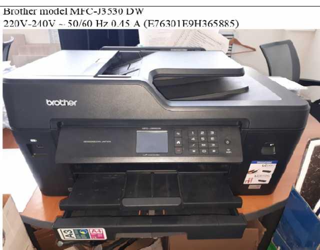 Продам: МФУ BROTHER MFC-J3530DW